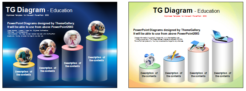 TG_Diagram_594 �Ŀ�����Ʈ PPT ���ø� ������