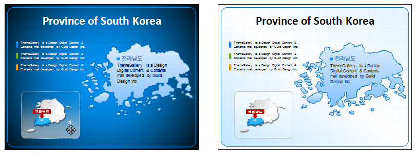 TG_Diagram_669 104715 PPT 템플릿 TG_Diagram_669 (전라남도)
