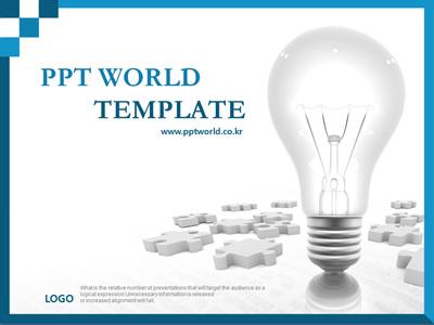 창의적인 아이디어(자동완성형 포함) PPT 템플릿