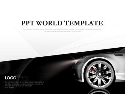 자동차 산업 템플릿 Ppt 템플릿