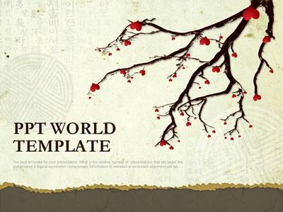 사랑이 꽃피는 나무 파워포인트 PPT 템플릿 디자인